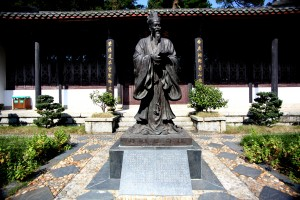 Neo-confucianesimo