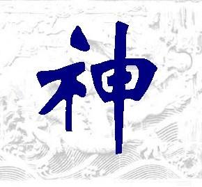 shen - taoroma